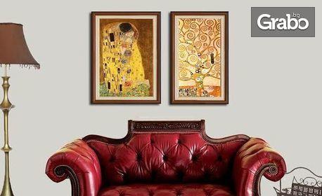 """Луксозна репродукция на Густав Климт - """"Целувката"""" или """"Дървото на живота"""" или на Ван Гог - """"Слънчогледите"""", с луксозна рамка"""