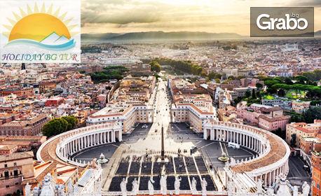 Априлска екскурзия до Загреб, Венеция и Рим! 5 нощувки със закуски, плюа самолетен и автобусен транспорт