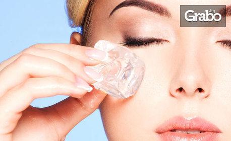 Криотерапия на лице, шия и деколте, плюс мануален лифтинг масаж - 1, 2 или 3 процедури