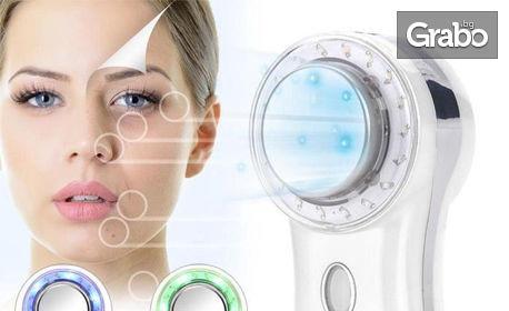 Класическо почистване на лице, фотон терапия и ампула или ултразвуково почистване и RF лифтинг на околочен контур