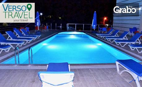 Почивка в Кушадасъ през Септември! 7 нощувки на база All Inclusive в Хотел Belmare****