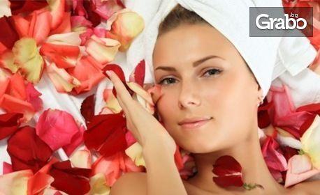 Почистване на лице с козметика Asam