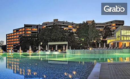 SPA почивка в Хисаря! 2 нощувки със закуски и вечери, плюс басейни с минерална вода