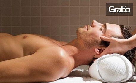 Лечебен масаж на гръб, плюс масаж на скалп