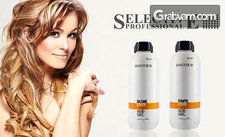 Подстригване, боядисване на коса с боя на клиента или кичури с фолио, плюс оформяне на прическа
