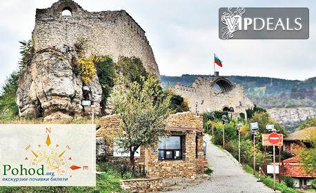 Еднодневна екскурзия до Крушунските водопади, Ловеч и Деветашката пещера на 14 Юни