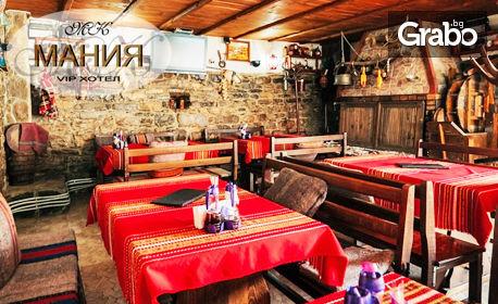 Нова година в село Чифлик! 2 или 3 нощувки със закуски и вечери, едната празнична, и релакс зона