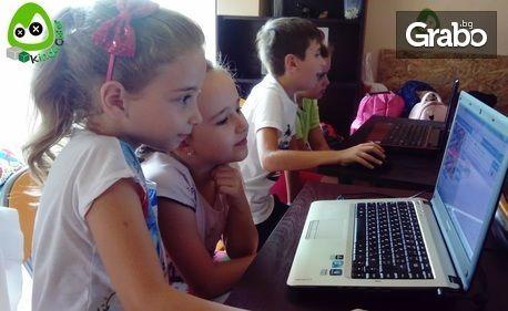 2 часа уъркшоп по програмиране за деца на 5 Януари