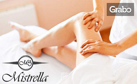 Пресотерапия и антицелулитен масаж на корем, паласки и крака