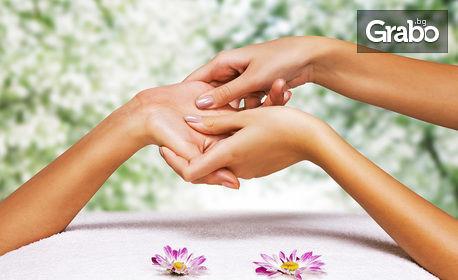 Терапия за уморени крака или ръце, плюс рефлексотерапия