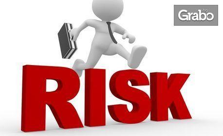 """Онлайн курс """"Риск мениджмънт, контрол и управлениена риска"""" с 1 месец достъп до платформата"""