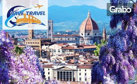 До Италия и Хървватия през пролетта! Екскурзия с 8 нощувки със закуски, плюс транспорт
