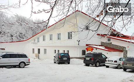 Зима край Габрово! 2, 3 или 5 нощувки със закуски - без или със вечери