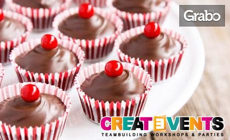 Профитероли с баварски крем и шоколад или кошнички с белгийски течен шоколад и кандирана череша