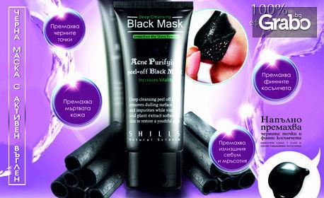 Черна маска за лице Shills - за трайно премахване на черни точки и акне