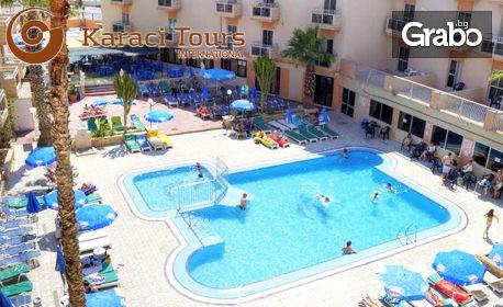 Почивка в Малта! 3 нощувки със закуски в хотел 3*, плюс ползване на басейн
