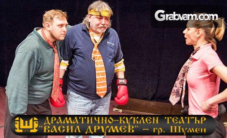 """Вход за двама за спектакъла """"Хора на древните професии"""" на 13 Юни"""