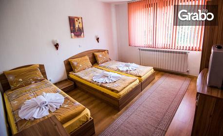 2 или 3 нощувки в Банско - до края на Юни