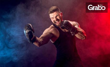 Месечна карта с 20 тренировки по бокс за начинаещи и напреднали