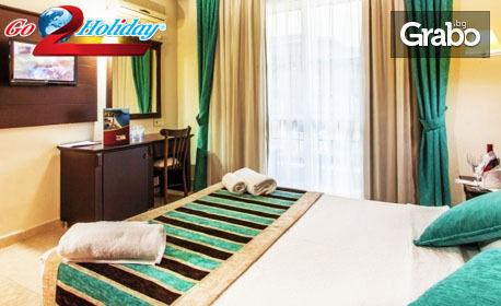 През Август в Анталия! 7 нощувки на база All Inclusive в хотел 4*, плюс самолетен транспорт