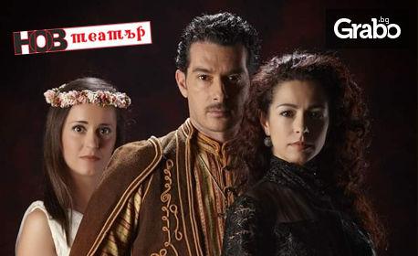 """Гледайте спектакъла """"Яворов, Лора и Мина в часа на синята мъгла"""" - на 10 Септември"""