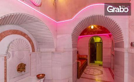 За Нова година в Истанбул! 3 нощувки със закуски в Celal Aga Konagi Hotel 5*, и бонус пешеходна разходка из историческия център