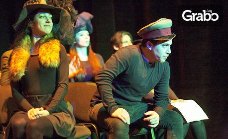 """Спектакълът """"Чехов търси талант"""" - на 15 Февруари"""