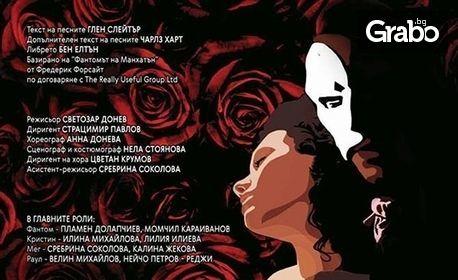 """Не пропускайте предпремиерата на мюзикъла """"Любовта никога не умира"""" - на 23 и 25 Април"""