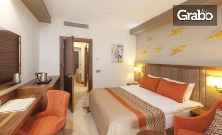 Луксозна почивка край Сиде! 7 нощувки на база Ultra All Inclusive в Side Royala Palace 5*