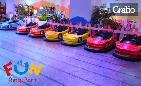 1 или 5 посещения на занималня за дете от 3 до 12г - с аниматори, атракциони, занятия на открито, меню и напитки