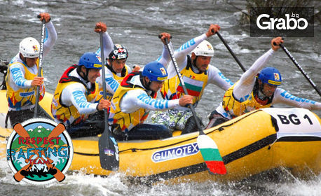 Рафтинг по река Струма - 3 часа адреналин