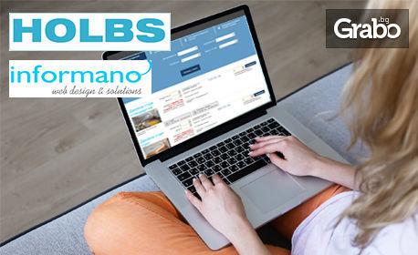 В помощ на хотелиерите! Инсталиране на онлайн резервационната система Holbs