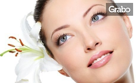 За лице! Лифтинг терапия с фитостволови клетки, или почистване с ултразвук и диамантен пилинг