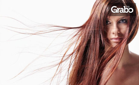 Кератинова терапия за коса с пара или сешоар