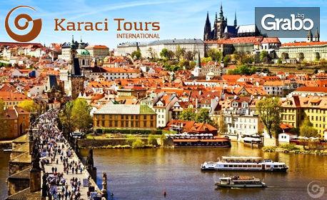 Септемврийска екскурзия до Прага, Братислава, Гьор и Панонхалма! 3 нощувки със закуски, плюс транспорт