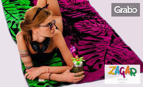 Плажна кърпа Zagar от 100% висококачествен памyк, десен по избор
