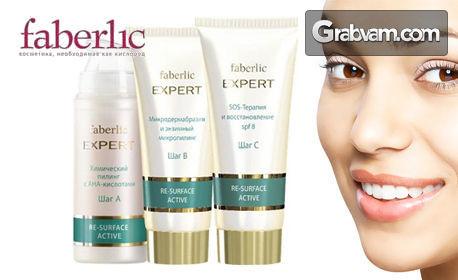 Сияйна кожа с Faberlic! Комплект с химически пилинг с AHA-киселини, ензимен пилинг и крем SOS-терапия