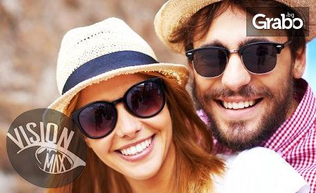 Поляризирани слънчеви очила по избор