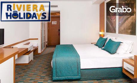 Лукс в Кушадасъ през Септември или Октомври! 7 нощувки на база Ultra All Inclusive в Ladonia Hotels Adakule*****