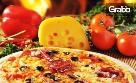 Хапване за вкъщи! Голяма пица по избор - на цената на малка