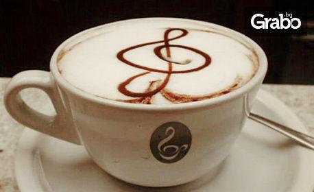 Индивидуален урок по пеене под напътствията на професионален певец, плюс комплимент - чаша горещо кафе или чай
