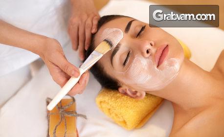 """SPA терапия """"Жасминов рай"""" с ориенталски масаж - частичен или на цяло тяло, плюс хиалуронова маска на лице"""