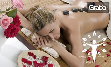 SPA терапия с хималайска сол и камъни, пилинг масаж или хималайски ритуал