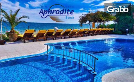 изображение за оферта Почивка в Несебър - на брега на морето! Нощувка със закуска и вечеря за до четирима, плюс басейн, от Aphrodite Beach Hotel****
