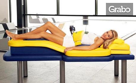 Антицелулитна процедура на цяло тяло с фитнес уред BodyRoll, плюс лечебен и отслабващ масаж на гръб, ръце, кръст и крака