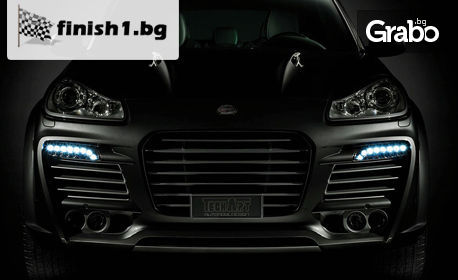 LED дневни светлини за автомобила ви