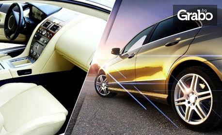 Комплексно почистване на лек автомобил, плюс пране на седалки