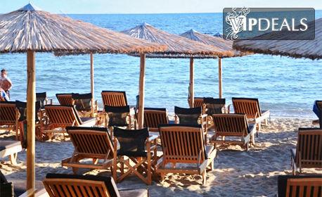 Морска почивка в Гърция през Май или Юни! 2 или 3 нощувки за двама или трима - на 20м от плажа Офринио