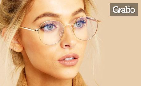 Диоптрични очила с пластмасова или метална рамка по избор и стъкла за блокиране на синята светлина