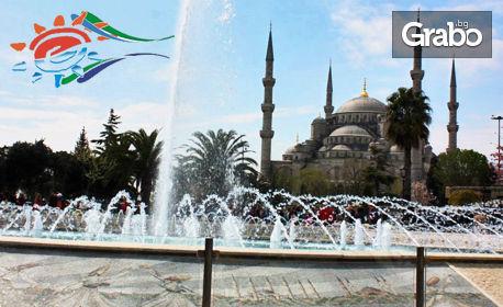 За Фестивала на лалето в Истанбул! 2 нощувки със закуски, плюс транспорт